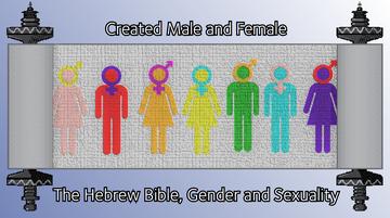 poster hebrew